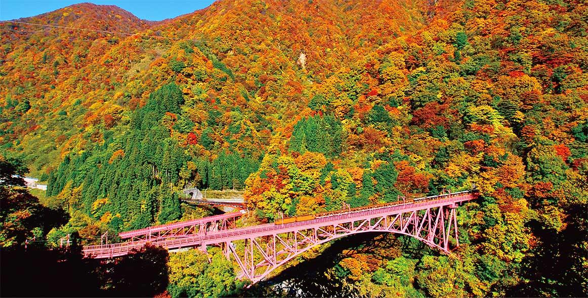 Kurobe Canyon